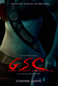 gsc-poster-s
