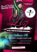 "Tha Original Gata launches a new store called ""LIZ"""